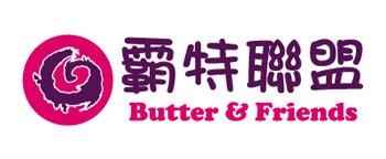butter_friends_brand_identity_butter