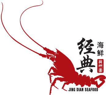 fnb1_corporate_identity_jingdian_seafood