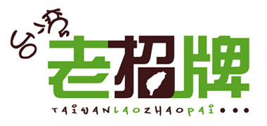 fnb1_corporate_identity_laozhaopai
