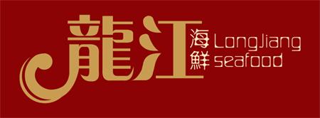 fnb1_corporate_identity_longjiang_seafood
