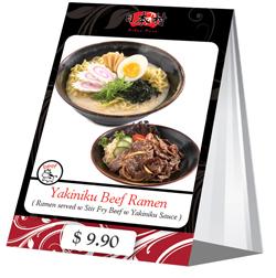 fnb2_menu_cards_nihon_mura