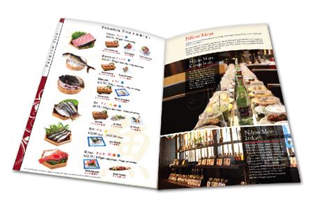 fnb2_menu_design_nihon_mura