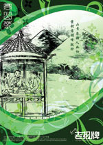 fnb2_poster_taiwan_04