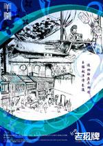 fnb2_poster_taiwan_05
