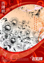 fnb2_poster_taiwan_07
