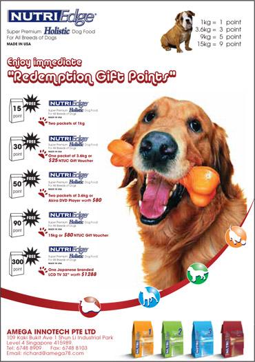 fnb2_promotion_card_nutriedge_01