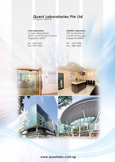 health2_brochure_quest_02