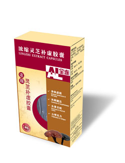 health2_packaging_alllink_02