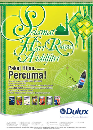 ifr2_promotional_dulux