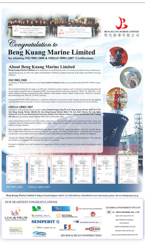 industrial2_newspaper_bengkuang