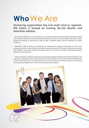 cs2_brochure_sqcenter_03