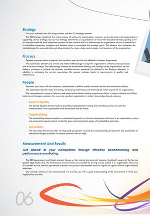 cs2_brochure_sqcenter_05