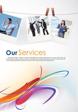 cs2_brochure_sqcenter_06