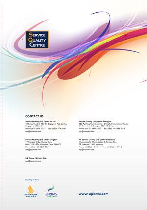 cs2_brochure_sqcenter_10