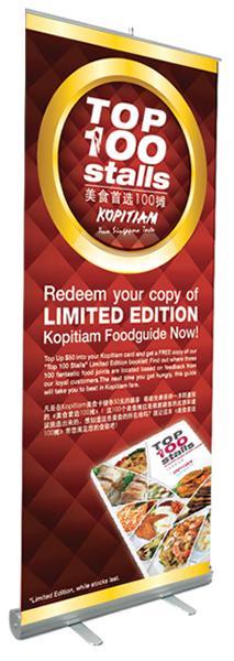 fnb2_banner_design_kopitiam