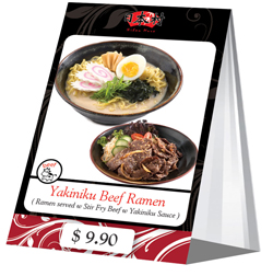 fnb2_menu_cards_nihon_mura