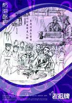 fnb2_poster_taiwan_03