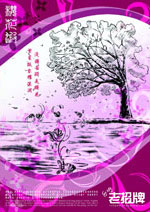fnb2_poster_taiwan_08
