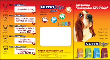 fnb2_promotion_card_nutriedge_03