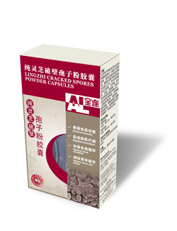 health2_packaging_alllink_03
