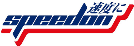 industrial1_corporate_identity_speed_on