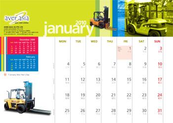 industrial2_calendar2010_aver_02