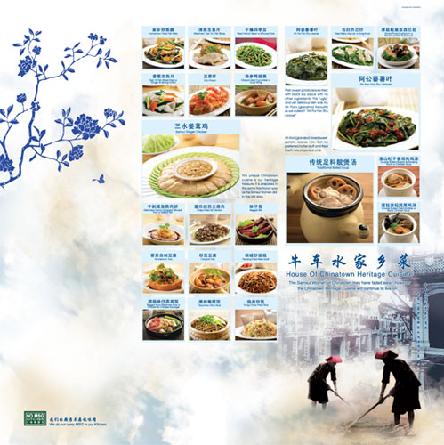 soup_restaurant_lightbox_poster_design_01