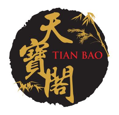tianbao_restaurant_brand_identity
