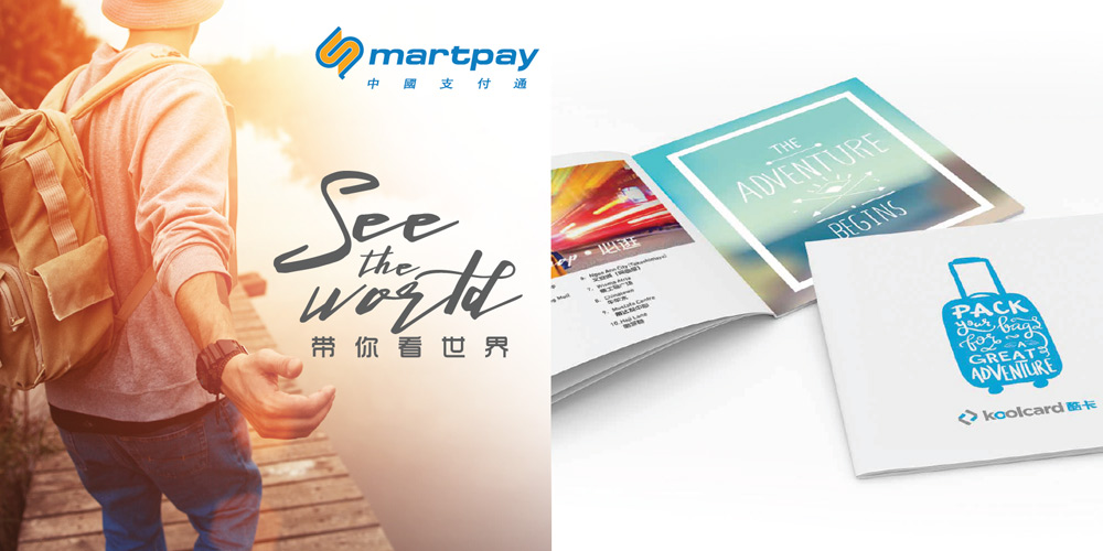 Smartpay_graphic_design-002